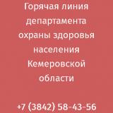 ДОЗН КО